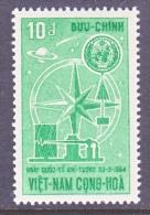 VIETNAM   238  **   WMD - Vietnam