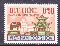 VIETNAM   247  *  TEMPLE - Vietnam