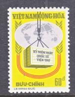VIETNAM   486  **   GLOBE  INTER. AID DAY - Vietnam