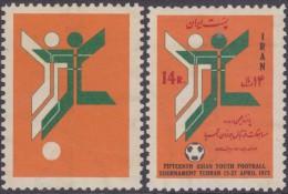 Iran 1973 Y&T 1470 Neuf. Absence D'impressions Rouge Et Noire. 15ième Tournoi Asiatique De Football
