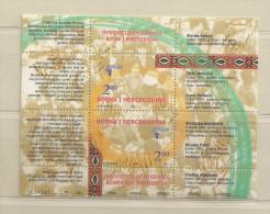 BOSNIE HERZEGOVINE   ( D15 - 9622 )    2006    N° YVERT ET TELLIER  BLOC  N°  29  N** - Bosnie-Herzegovine