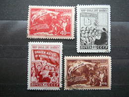 2nd All-Union Peace Conference # Russia USSR Sowjetunion # 1950 Used #Mi. 1507/0 - Gebruikt