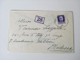 Italien 1943 Brief / Zensurbeleg. Verificato Per Censura. Commissione Prov. Censura 64 R - 1900-44 Victor Emmanuel III.
