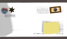St. Post. X-- Prior. 2006. Unif.2984- € 0,60 - Timbro 2007- Annullo Nitido - 6. 1946-.. Repubblica