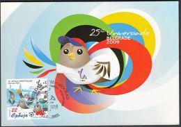 "Serbia 2009, Maximum Card ""Universiade 2009 Belgrade"", Ref.bbzg - Servië"