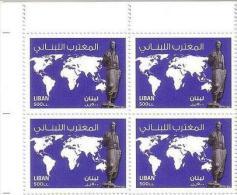 LIBAN 2012 NEUF ** RARE TIMBRE - JOURNEE DE L' EMIGRANT - BLOC DE 4 - Lebanon