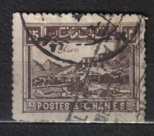W152 - AFGANISTAN , Il N. 253  Usato - Afghanistan