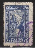W150 - AFGANISTAN , Il N. 284A  Usato - Afghanistan