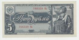 RUSSIA 5 RUBLES 1938 AUNC+ P 215 - Russia