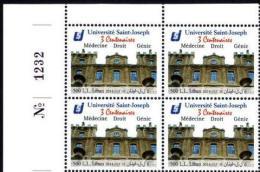 Lebanon 2014 MNH - USJ St Joseph University 3 Centenaries - Medicine, Law, Engineering - Blk/4 W/ CONTROL NUMBER - Lebanon