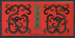 China (1988) Yv. 2864a - Booklet  /  Chinese New Year - Chinees Nieuwjaar