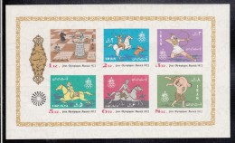 Iran MNH Scott #1676a Souvenir Sheet Of 6 Imperf Olympic Rings And Chess, Hunter, Archer, Equestrian, Polo, Wrestling - Iran