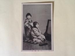 GIAPPONE BAMBINI NON VIAGGIATA Z - Giappone