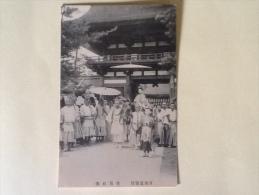 GIAPPONE NNON VIAGGIATA Z - Giappone