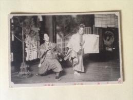 GIAPPONE DANZATORI NON VIAGGIATA Z - Giappone