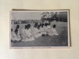 GIAPPONE NON VIAGGIATA Z - Giappone
