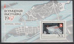 Russie Bloc N° 44 *** Exposition Internationale De Montréal (Canada)  - 1967 - Blocs & Feuillets