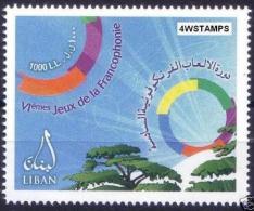 Lebanon 2009 MNH - 6th Games Of The Phrancophony - Sport - France - Cedar Tree - Lebanon