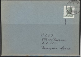 YUGOSLAVIA Brief Postal History Envelope YU 021 Personalities Josip Broz Tito - 1945-1992 Repubblica Socialista Federale Di Jugoslavia