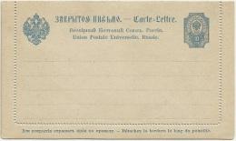 Russia 1890 Postal Stationery Correspondence Lettercard - Briefe U. Dokumente