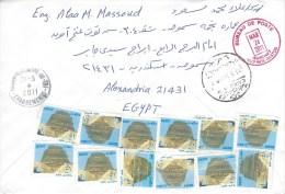 Egypt 2011 Markaz El Zaraka Temple Pyramid Barcoded Registered Cover - Egypte