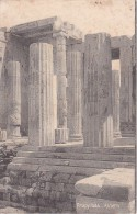 PC Athens - Propylaea  (4425) - Griechenland