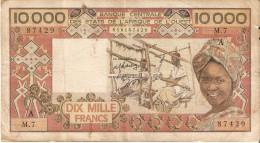 BILLETE DE COSTA DE MARFIL DE 10000 FRANCS DEL AÑO 1977  (BANKNOTE) (RARO) - Côte D'Ivoire
