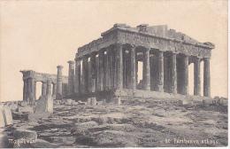 PC Athens - Parthenon (4453) - Griechenland