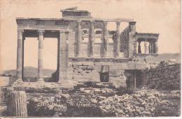 PC Athens - Erechtheion (4455) - Griechenland