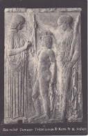 PC Athens - Bas Relief Demeter Triptolemos & Kore  (4464) - Griechenland