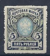 140012749  RUSIA  YVERT  Nº  59  */MH - Ongebruikt