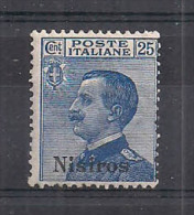 COLONIE ITALIANE    PISCOPI   1912   SOPRASTAMPATO    SASS. 5  MLH VF - Egeo (Piscopi)