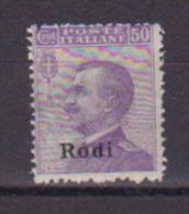 COLONIE ITALIANE EGEO/RODI 1912 SOPRASTAMPATO SASS. 7 MNH XF - Egeo (Rodi)