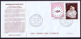 1968 -  UAMPT Philexafrique Tableau De A. Cambon  - Poste Aérienne - Haute-Volta (1958-1984)