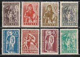 BULGARIA \ BULGARIE - 1946 - Assistance A L´enfance - Secours D´hiver - 8v** - Ohne Zuordnung
