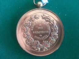 Katholieke Werkmansvereeniging Vrede, Antwerpen, 1885-1895 (Mauquoy), 60 Gram (medailles0099) - Belgique