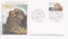 TALMONT (17), Eglise Sainte-Radegonde, Dessin De Pierrette Lambert,  FDC 15/06/1985 - FDC