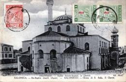SALONICA (Greece) - Ste-Sophie Church (Apsis) - Karte Gelaufen 1919 (3 Fach Frankierung) - Verlag Phot Neurdein Et Cie - Griechenland