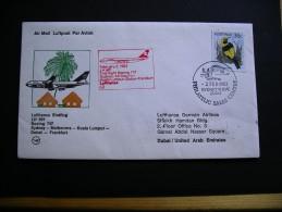 Air Mail Luftpost Par Avion - Lufthansa Erstflug LH 691 Boeing 747 - 1980-89 Elizabeth II