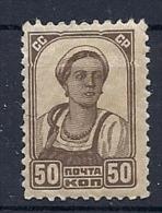 140012787  RUSIA  YVERT  Nº  433  */MH - Ongebruikt