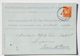 Enveloppe De PAPETERIES ANVERSOISES à ANVERS Vers M. Frère, IMPRIMEUR à HAM-SUR-HEURE, 1913 - Concerne DEVOS - Printing & Stationeries