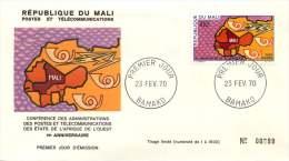 MALI  1970  Conférence Poste Et Télécommnications De L'Afrique De L'Ouest  Poste Aérienne   -  FDC Non Adressé - Mali (1959-...)