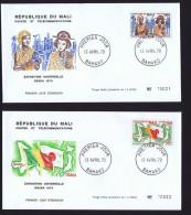 MALI  1970   Exposition Universelle D'Osaka   -  FDC Non Adressé - Mali (1959-...)