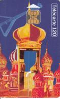 TELECARTE 50 UNITES / FRANCE TELECOM DANS 12 DESTINATIONS - N°5 MOSCOU - France