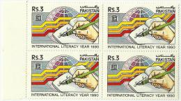 PAKISTAN 1990 MNH INTERNATIONAL LITERACY YEAR,BLOCK Of 4 With Border. - Pakistan