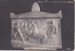 PC Athens - Double Relief - Echelos (4489) - Griechenland