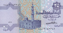 EGYPT 25 PT. PIASTRES 1985 P-57 SIG/Shalaby #16 REPLACEMENT UNC - Egypt