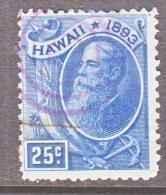 HAWAII  79  (o)  HORIZONTIALLY REPAIRED TEAR - Hawaii