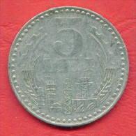 F4271 / - 5 Lei - 1978 - Romania Rumanien Roumanie Roemenie - Coins Munzen Monnaies Monete - Romania