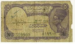 EGITTO - 5 PIASTRE - QUALITA´ B - Egypte